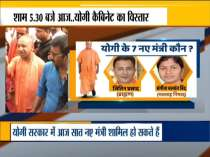 Yogi cabinet to be expanded today, which new names will be included?