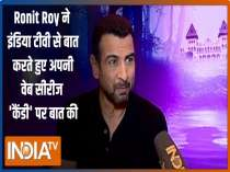 Actor Ronit Roy promises a thrilling ride with new web show Candy