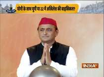 Chunav Manch | Akhilesh Yadav speaks exclusively with India TV, answers all major questions related to UP polls