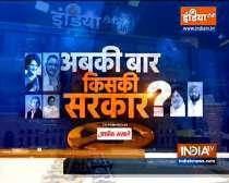 Abki Baar Kiski Sarkar   Rakesh Tikait attack on PM Modi and CM Yogi