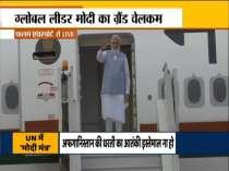 PM Modi lands at Delhi  Palam Airport