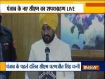 Charanjit Singh Channi takes oath as Punjab CM