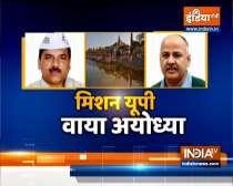 Aam Aadmi Party`s Tiranga yatra will reach Ayodhya today