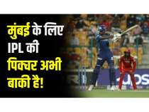 Mumbai Indians beat Punjab Kings by 6 wickets to stay alive in playoff race