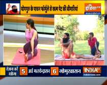 How to regain lost weight due to colitis? Swami Ramdev suggests effective remedies