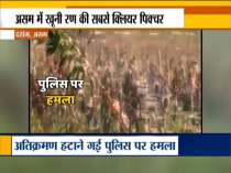 Scuffle breaks out between locals and police in Assam