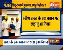 Punjab Congress crisis: Harish Rawat meets Navjot Singh Sidhu amid Punjab tussle in Chandigarh
