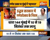 Section 144 implemented in Mumbai amid Ganesh Utsav, BJP slams Uddhav govt