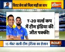 Team for T-20 World Cup announced, MS Dhoni to become mentor