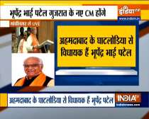 Ghatlodia MLA Bhupendrabhai Patel elected new Gujarat CM