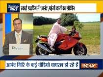 Visuals of Anand Giri enjoying holidays abroad, riding BMW bike, flashy cars, sky diving