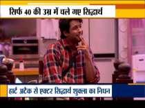 Watch: When Siddharth Shukla interacted with Rajat Sharma in Aap Ki Adalat