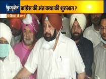 Captain Amarinder Singh interacts with media, says - won