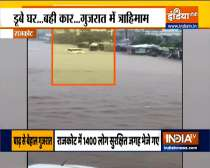 Gujarat: Heavy rainfall created flood like situation in 3 districts including Rajkot
