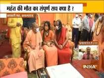 Culprit will not be spared: CM Yogi Adityanath in Narendra Giri death case