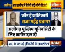 PM Modi to lay foundation of Raja Mahendra Pratap Singh University in Aligarh