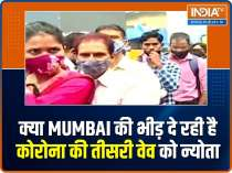 Is Mumbai on the verge of third Covid wave? Covid norms flouted, no masks - Watch ground report