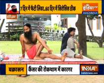 Know yogasans and ayurvedic remedies from Swami Ramdev for liver diseases