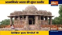 Mehsana : Solarisation of sun-temple town of Modhera
