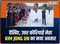 Watch North Korean leader Kim Jong Un