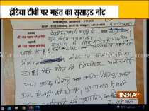 Narendra Giri death: 8-page suicide note claims shocking revelations