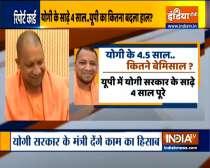 Yogi government completed 4.5 years in uttar pradesh