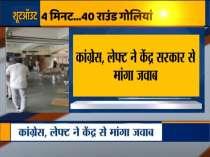 Politics heats up after Rohini Court shootout, Congress, Left seek answer from the Centre
