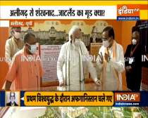 PM Modi and CM Yogi visits exhibition models of Aligarh node of UP Defence Industrial Corridor