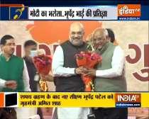 Special News | Amit Shah, Manohar Lal Khattar and Shivraj Singh Chouhan congratulate Bhupendra Patel