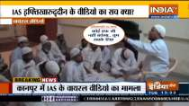 Kanpur: IAS accused of promoting religious conversions, Video goes viral