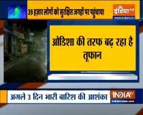 Cyclone Gulab makes landfall in Andhra Pradesh