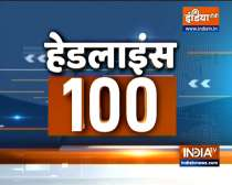 Headlines 100: Watch the latest news from India and around the world | September 13, 2021
