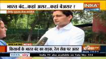 Congress leader Deepender Singh hoodda attacked government on farmers protest