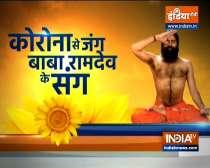 Know from Swami Ramdev Yoga asanas, Pranayama and Ayurvedic remedies to get rid of autoimmune disease