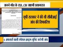 CBI starts its investigation on death of Mahant Narendra Giri, sends a team of 20 to Prayagraj