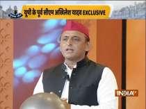 Chunav Manch: Akhilesh Yadav takes a swipe at Yogi govt, says - BJP terminated all truths
