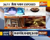 ISI Plan Exposed : Six terrorists planning attack before Uttar Pradesh polls