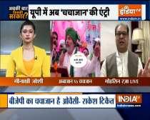 Watch: UP minister Mohsin Raza reacted on Rakesh Tikait