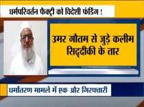 UP ATS arrested Maulana Kaleem Siddiqui in religious conversion syndicate