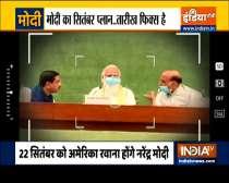 What is PM Modi