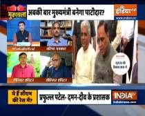 Muqabla: Vijay Rupani resigns as Gujarat Chief Minister. Who