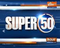 Watch Super 50 News bulletin |  September 14, 2021