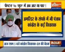 Amid Sidhu-Captain feud, Punjab Congress legislators set to meet today