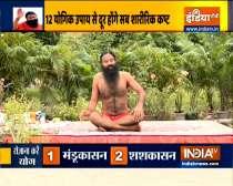 Know Yogasanas and Ayurvedic Remedies from Swami Ramdev to sharpen memory