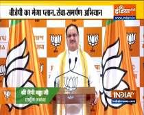 JP Nadda addresses BJP workers on PM Modi