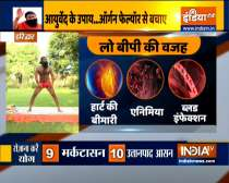 Do these yogasanas suggested by Swami Ramdev to control low blood pressure