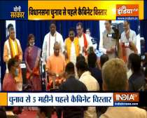 CM Yogi  congratulates new ministers of the UP Cabinet