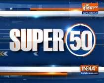 Watch Super 50 News bulletin |  September 21, 2021