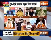 Furore over Rahul Gandhi