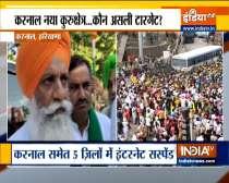 Haryana: Farmers continue sit-in protest at Mini Secretariat in Karnal